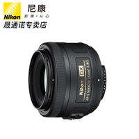 Nikon fixed focus lens 35mm f/1.8G portrait lens AF-S DX NIKKOR small wide angle large aperture SLR camera lens Nikon mouth full frame d5300 d7100 d3400 available