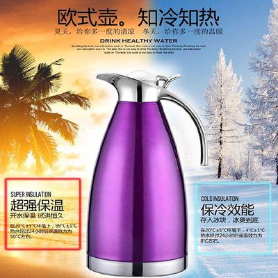 欧式创意真空保温壶家用开水瓶304不锈钢热水壶大容量卡通水壶2L品牌排行