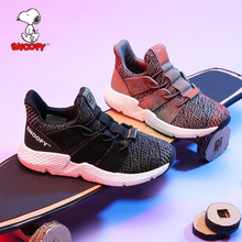Snoopy Children's Shoes Boy's Shoes New Autumn Children's Sports Shoes Tidal Mesh Breathable Casual Shoes Trendy Shoes