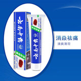 99.9 yuan shot 1 round 4, 4 as long as 99.9 yuan Yunnan traditional Chinese medicine toothpaste