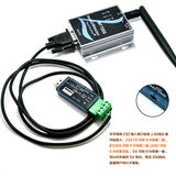 Dual functions of LX08A USB to 485 USB to 232 USB-485A USB to RS232 485