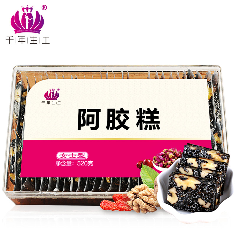 【券后59元】阿胶糕即食女士型520g阿胶膏方手工固元膏ejiao阿胶