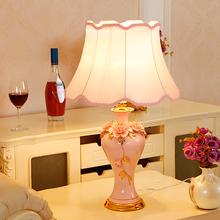 欧式台灯陶瓷台灯花瓶台灯可爱粉色蓝色台灯婚房床头灯创意台灯
