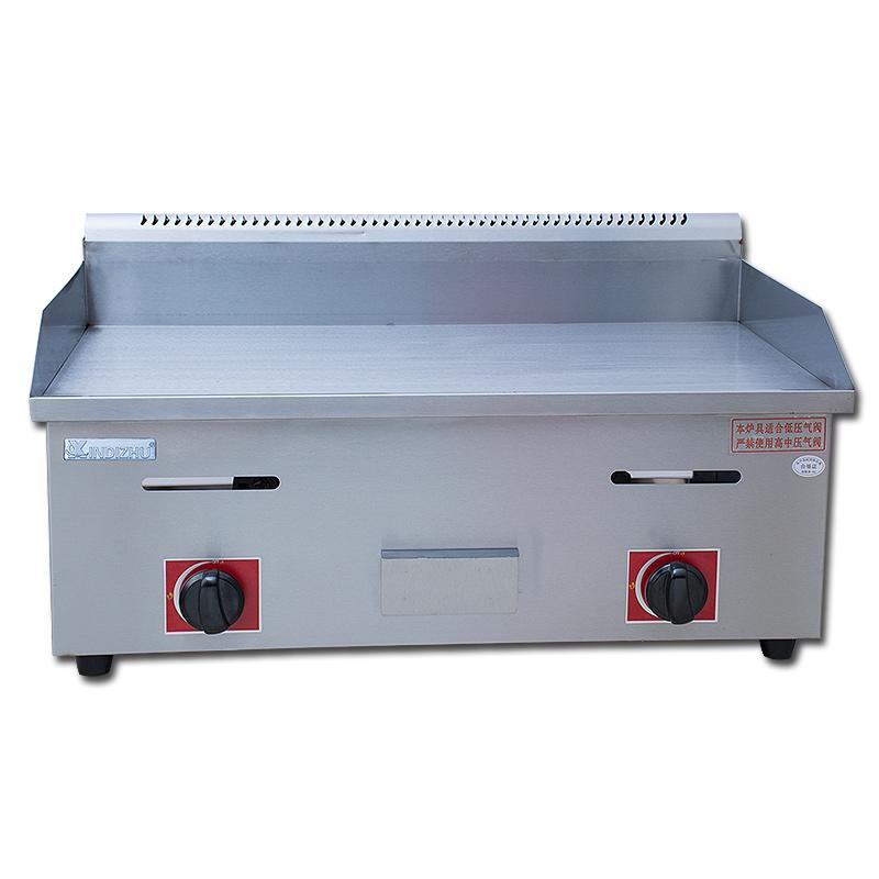 商用燃气扒炉铁板烧煤气小吃机手抓饼机器铜锣烧机铁板烧设备