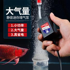 小鱼缸氧气泵增氧泵超静音充供氧打氧机养鱼小型增氧器可调图片