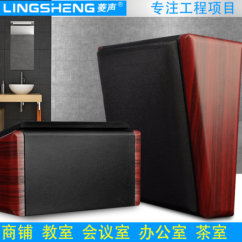 木质壁挂音箱