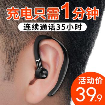 肯派S109 无线蓝牙耳机挂耳式男女通用开车可接听电话华为OPPO苹果vivo手机通用超长待机1分钟快充跑步单耳机