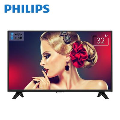 Philips/飞利浦 32PHF3661/T3 32英寸高清窄边LED液晶平板电视机品牌巨惠