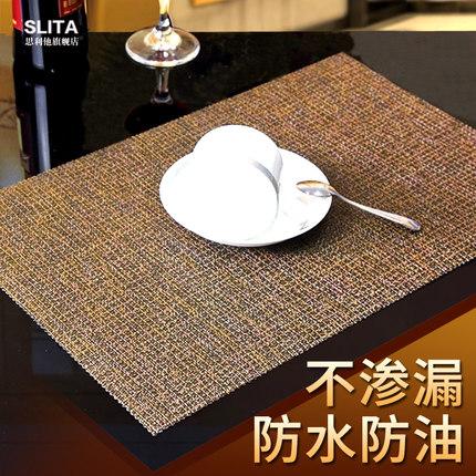 覆膜餐垫防水防油餐布餐桌垫北欧西餐垫免洗pvc家用隔热垫日式