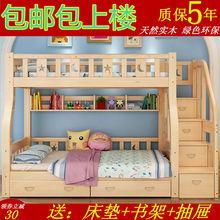 清漆梯柜双层上下铺实木床 男形式全实木高低床 上松木实木上下床