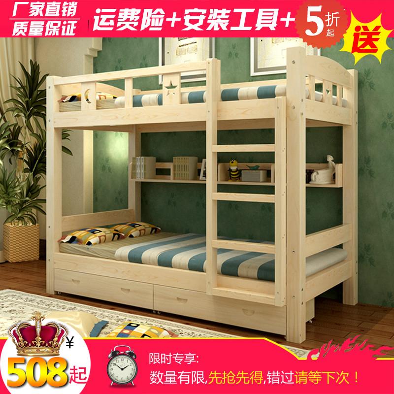 小孩床上下床雙層床