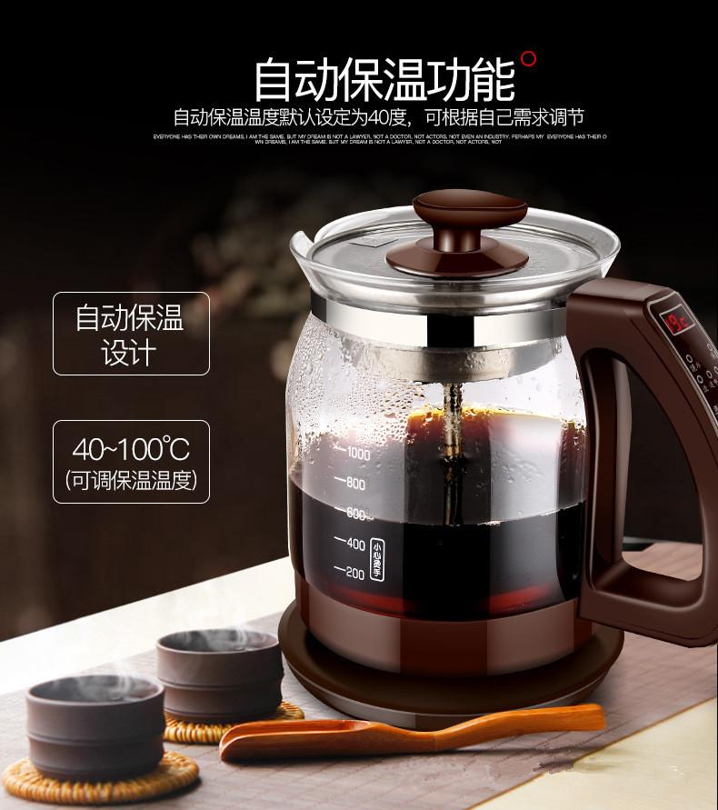 金杞黑茶普洱茶煮茶器加厚玻璃养生壶全自动蒸汽多功能电热水茶壶