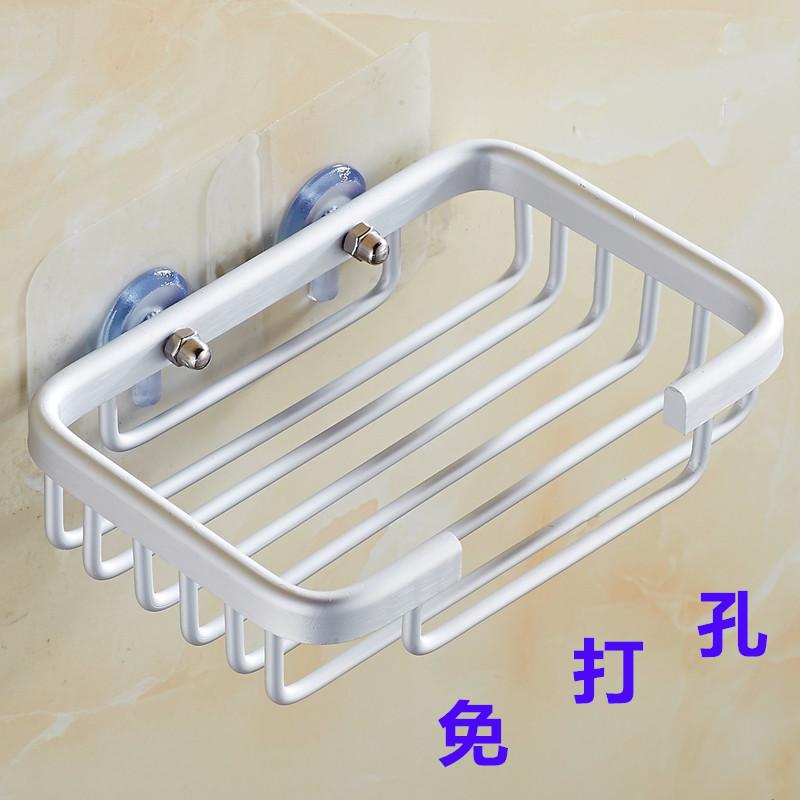 免打孔卫生间皂网架洗手间肥皂架太空铝浴室厕所香皂盒卫浴收纳架
