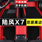 环保无味立体高边双层全包围汽车脚垫 19款 陆风X7劲越专用脚垫图片