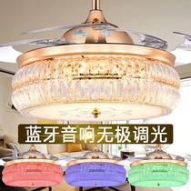 蓝牙音响隐形风扇灯餐厅水晶电风扇吊灯客厅卧室LED灯带风扇变频