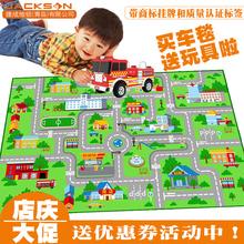 儿童地毯包邮捷成车道轨道城市跑道地毯交通场景玩具车游戏爬行垫
