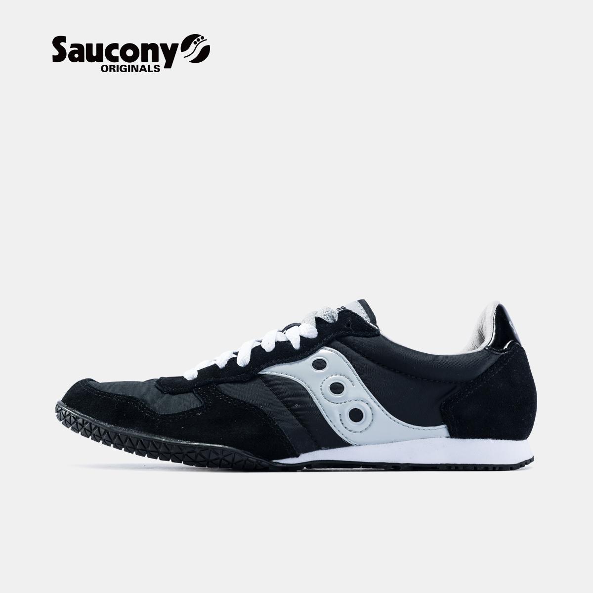 Saucony圣康尼BULLET轻便舒适透气耐磨运动鞋男子跑步鞋2943