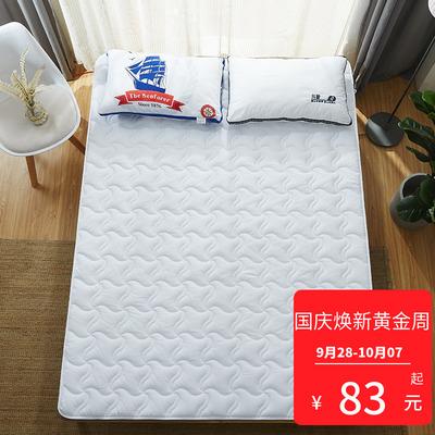 床垫1.8m床榻榻米垫子1.5m学生宿舍1.2米2米防滑防潮双人冬夏两用