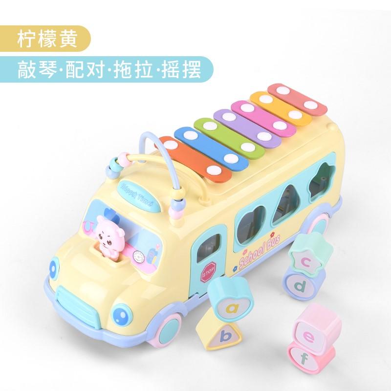 儿童益智八音手敲琴婴儿幼儿小孩男孩女孩玩具6个月1-2-3岁小木琴