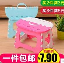 儿童折叠凳小马扎小板凳便携凳子大人钓鱼凳子浴室凳塑料椅