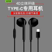 pro2耳机耳塞式type tp手机tpc平头tapy原装 c正品 锤子坚果pro por