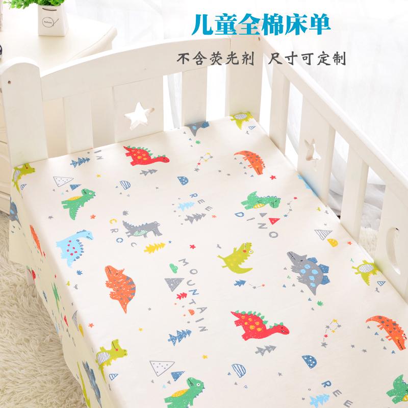 婴儿纯棉床单单件儿童被单宝宝幼儿园学生床上用品新生儿卡通床品