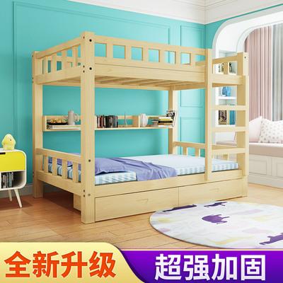 全实木儿童上下床成人上下铺高低床子母床母子床双层上下床松木床