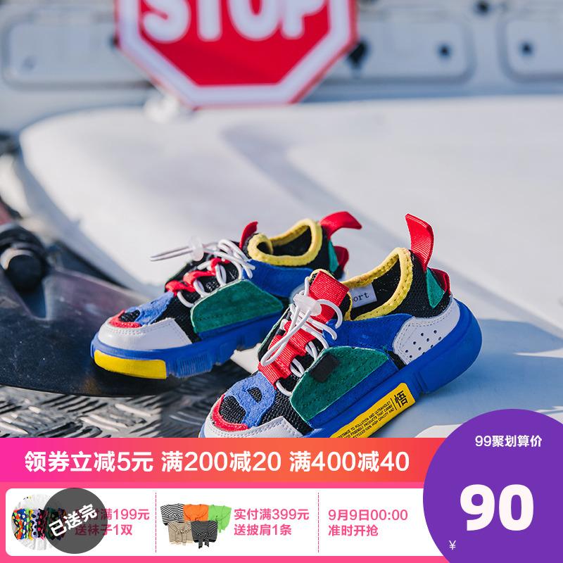 男童运动板鞋儿童春秋韩版鞋子中小童男宝宝韩国潮鞋2019秋季童鞋