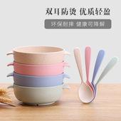 學生環保雙耳飯碗米飯碗甜品碗湯碗耐摔 小麥秸稈兒童碗帶勺子套裝