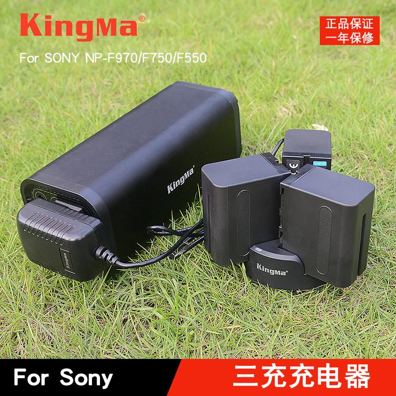 劲码NP-F970电池充电器for索尼NP-F550 F750 FM500H FM50摄像机补光灯type-c座充1000C 1500C 2500C NX100