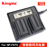 Powercode NP-F970 Charger for Sony FM50 FM500H F550 F750 F960 Battery Seat Charging 1000C 1500C 2500C 198P NX100 Dual Charger Fast Charging