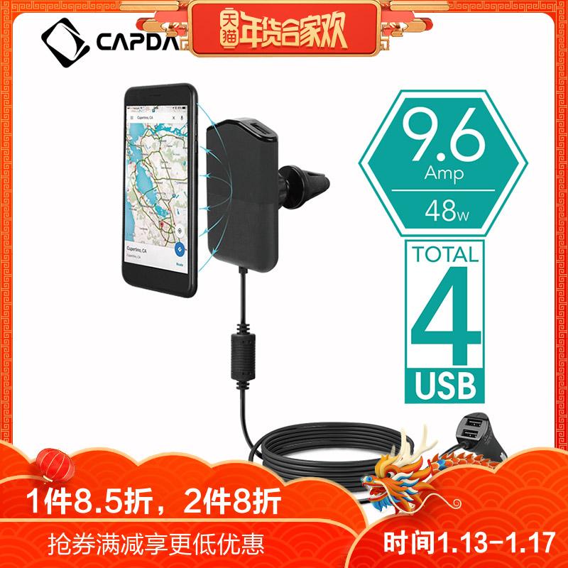 卡登仕多功能USB车载手机充电器支架汽车前后排点烟器一拖四车充