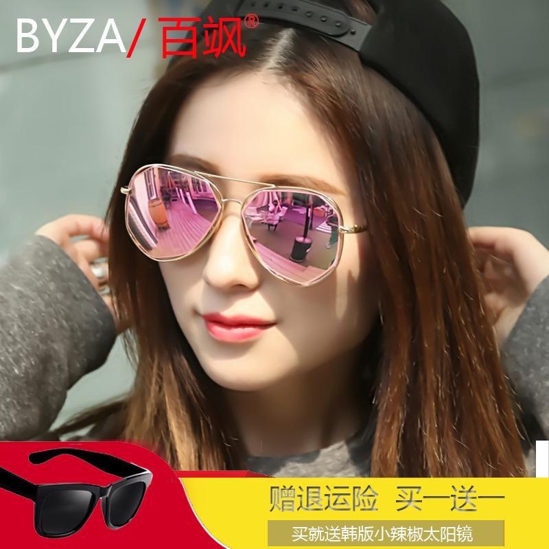 女士眼睛镜时尚太阳镜