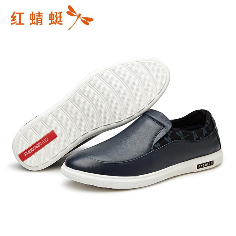 红蜻蜓男鞋真皮休闲鞋新款秋季套脚男士皮鞋头层牛皮正品乐福潮鞋