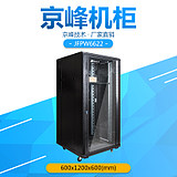 Jingfeng Economy 22U Cabinet 1.2m Place Network Server Switch Router Jiangsu, Zhejiang, Shanghai Packaging and Postal Enterprise Computer Room Office Purchase Weak Electricity Project Factory can customize