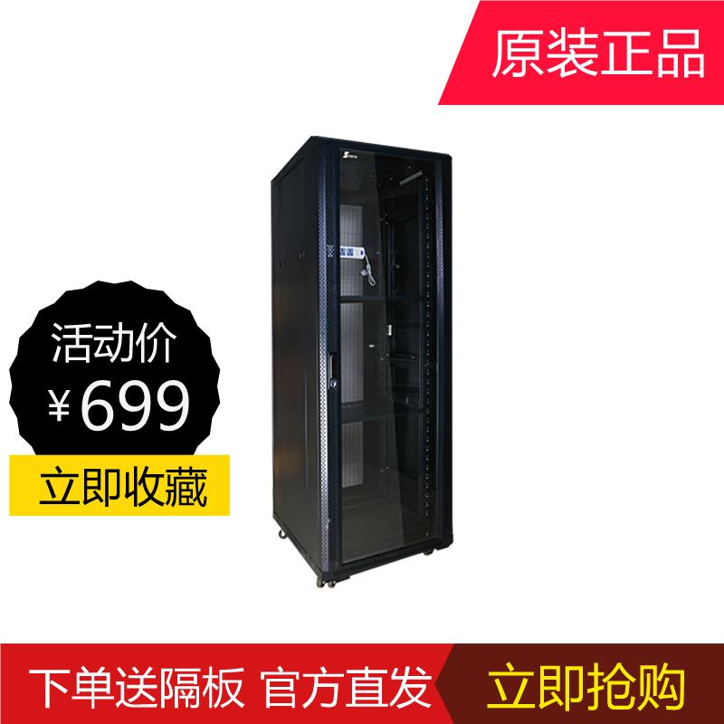 服务器机柜1.6米