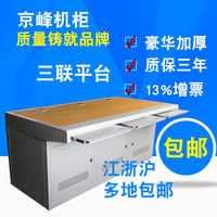 Jingfeng video surveillance center triple control console computer security cabinet table platform Jiangsu Zhejiang and Shanghai