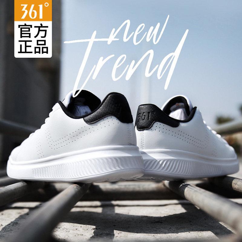 361男鞋冬季白色皮面运动鞋361度小白鞋厚底增高透气休闲板鞋男Y