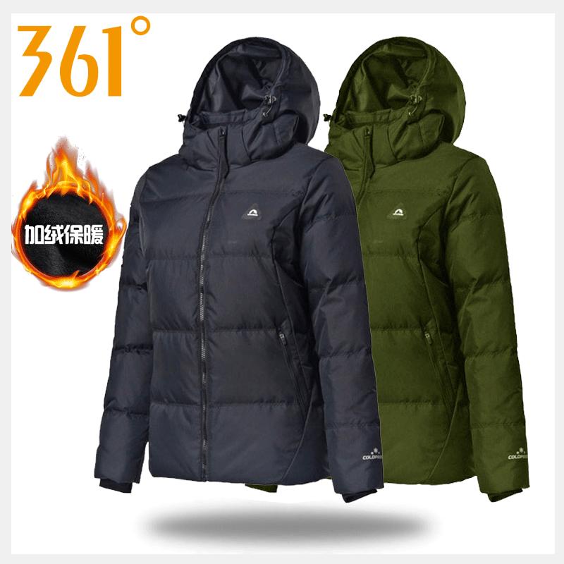 361度羽绒服女装保暖运动服官方2018冬季新款361可拆卸棉服女外套