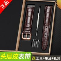 DWCK可代用22mm201816女平纹超薄牛皮表带真皮男手表带