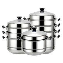 蒸锅不锈钢单层双层1 2 3 二三层加厚复底汤锅电磁炉通用家用蒸笼