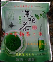 礼盒包邮500g新茶紫阳富硒茶紫阳翠绿茶浓香耐泡雨前茶17