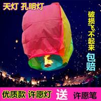 Christmas Kongming Lantern Heart-shaped River Lantern Wishing Light Butterfly Wholesale 10/50 Loading Flame Retardant Paper Safety