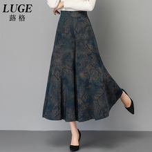 Printed skirts and pants for women in autumn 2019 new style wide-legged pants with seven-minute trumpet, high waist and large size casual trousers