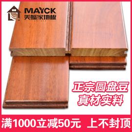 厂家直销纯实木地板进口圆盘豆原木番龙眼锁扣地热红橡木纹耐磨图片