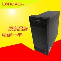 吃鸡游戏型高配独显i5组装网吧i3主机8G二手台式电脑全套办公八核