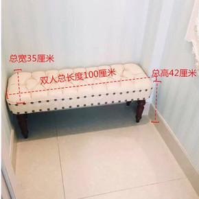 麻布换鞋凳时尚服装店储物凳创意双人布艺沙发长凳脚蹬休息床尾凳
