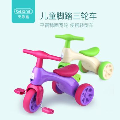 贝恩施儿童三轮车脚踏车1-3岁宝宝小孩童车3轮车溜遛娃滑行自行车