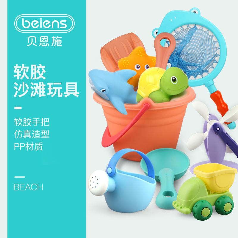 儿童宝宝玩沙挖沙玩具