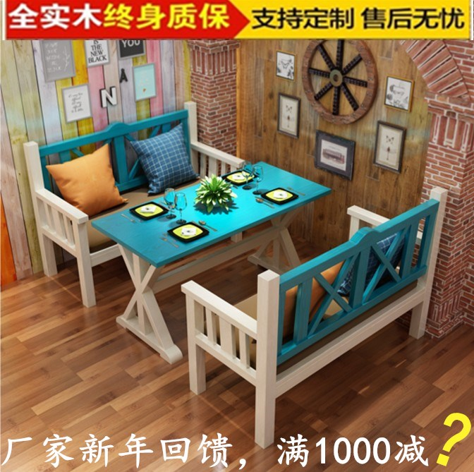 地中海实木桌椅组合奶茶咖啡桌做旧彩色家用餐桌复古长方形卡座桌